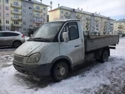 ГАЗ 3302. Газель 3302 Бортовая, 2 500 куб. см., 1 500 кг.