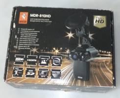Mystery MDR-810HD