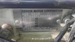 Механическая коробка переключения передач. Toyota Celica, ST202 Двигатель 3SGE