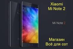 Xiaomi Mi Note 2. Новый