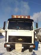 МАЗ 642208. Продам сцепку Маз 642208, 2 700 куб. см., 30 000 кг.