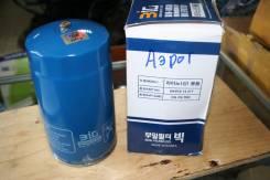 Фильтр масляный. Hyundai