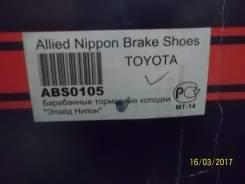 Колодка тормозная. Toyota Lite Ace, CM52, CM61 Toyota Hiace, LH113, LH115, RZH102, LH103V, RZH104, RZH125, LH113V, LH103, LH105, RZH112V, RZH113, RZH1...
