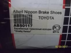 Колодка тормозная. Toyota: Lite Ace, Ipsum, Town Ace, Town Ace Noah, Lite Ace Noah, Nadia, Gaia, Picnic Двигатели: 2C, 7K, 5K, 7KE, 3CE, 2Y, 3SFE, 3CT...