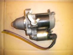 Стартер. Honda Fit, GD1, GD3 Двигатели: L13A, L15A