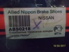 Колодка тормозная. Nissan Serena, C23M Nissan Terrano II, R20 Двигатели: GA16DE, KA24E, TD27TI, TD27T