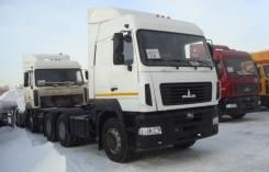 МАЗ. 643019-1420-020, 11 950 куб. см., 15 700 кг.