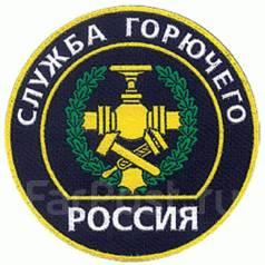 Водитель. Военная служба по контракту. . Министерство Обороны РФ, войсковая часть