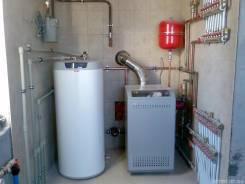 Установка и обслуживание котлов отопления