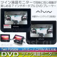 Мониторы с двд япония dvd usb sd