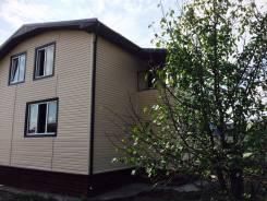 Новый дом с отделкой. Остановка Дачная, р-н Соловей ключ, площадь дома 110 кв.м., скважина, электричество 15 кВт, отопление электрическое, от частног...