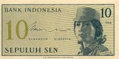 Сен Индонезийский.