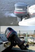 лодочный мотор сузуки 150 л. с