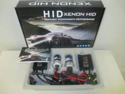 Комплект AC HID KIT HВ3 5000K Super SLIM Ballast 12V35W японские комп