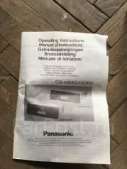 Panasonic cq-h03eg. Под заказ