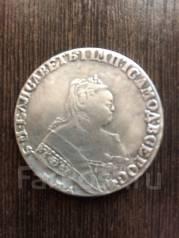 Продам старинную монету