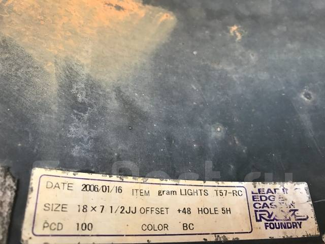 RAYS Gram Lights. 7.5x18, 5x100.00, ET48, ЦО 73,0мм.
