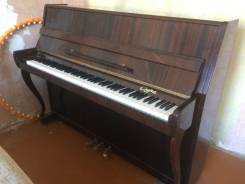 Фортепиано.