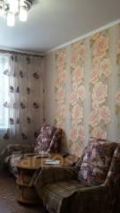 2-комнатная, улица Чкалова 8. 2-ой бугор, агентство, 39 кв.м.