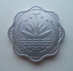 Бангладеш, 10 пойша 1973