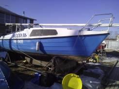 Продам яхту Ассоль в хорошем состоянии. Длина 5,50м., Год: 1988 год