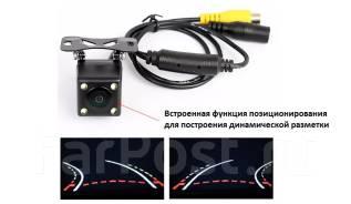 Chtechi F80 Камера универсальная с динамическими линиями парковки