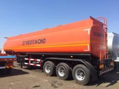 Cimc. Полуприцеп цистерна 45 м3 CIMC. AVIC, 45 000 кг.