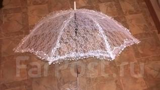 Зонтики.