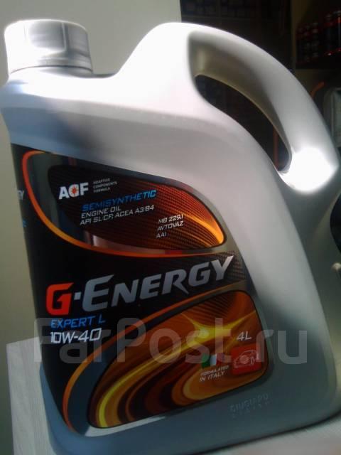 G-Energy Expert. 10W-40, полусинтетическое, 4,00л.