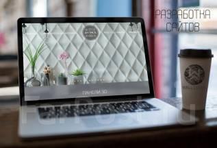 Разработка сайтов от компании КПД - Креатив, Продвижение, Дизайн!