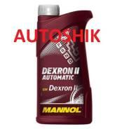 Mannol Dexron II