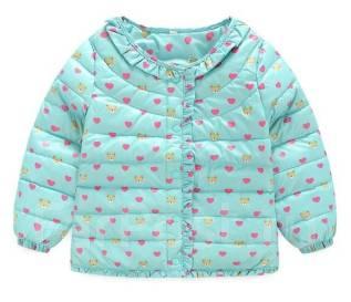 Куртки. Рост: 98-104, 104-110, 110-116, 116-122, 122-128 см