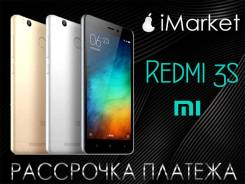 Xiaomi Redmi 3S. Новый