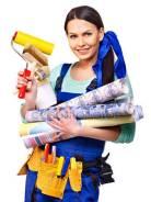 Косметический ремонт недорого (все виды работ), женщина-мастер