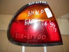 Стоп-сигнал. Mazda Familia, BHALP