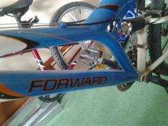 Forward. Под заказ