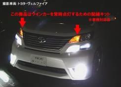 Ходовые огни. Toyota Celsior, UCF31