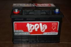 Topla. 75А.ч., Прямая (правое), производство Европа