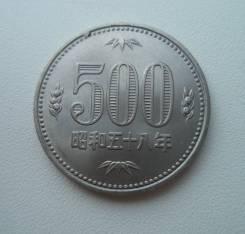 Япония, 500 иен 1983