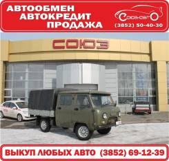 УАЗ 390945. УАЗ-390945, 2 698 куб. см., 1 250 кг.