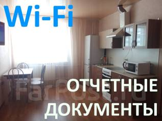 1-комнатная, улица Балабина 2. Интернат, 36 кв.м.