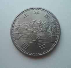Япония, 100 иен 1976 - 50 лет правления Императора Хирохито