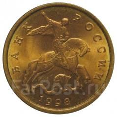 Продам монеты 1998