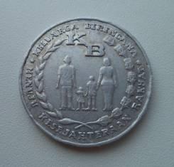 Индонезия, 5 рупий 1974 - Юбилейная
