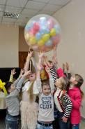Воздушный шар-сюрприз на ваш праздник