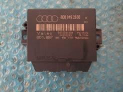 Блок управления парктроником. Audi A4, B7 Audi A6, C5 Audi Quattro