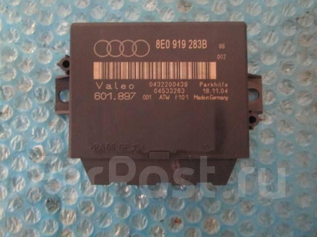 Блок управления парктроником. Audi A4, 8EC, 8ED Audi Quattro Audi A6, C5 Audi S4, 8EC, 8ED Двигатели: ALT, ALZ, ASB, AUK, AWA, BBJ, BBK, BCZ, BDG, BFB...