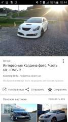 Бампер. Toyota Caldina, AZT241, AZT241W, AZT246, AZT246W