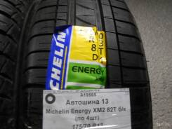 Michelin Energy XM2. Летние, без износа, 1 шт