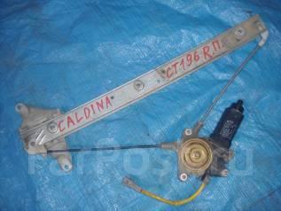 Стеклоподъемный механизм. Toyota Caldina, ET196, CT196, CT196V, ET196V